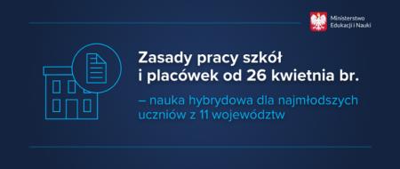 Dzieci wszystkich klas szkół województwa śląskiego wciąż uczą się zdaln